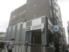都営三田線の板橋本町駅があります