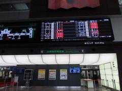 赤い欠航のマークが  けっこうありました・・・  二週間前に成田に到着した時より  ずっと増えた欠航便  悲しい・・・