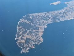 知多半島と 奥のほうに セントレア
