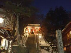 あ。神社ではなかった。 光泉寺。