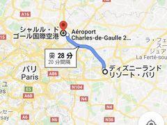 パリ市内、シャルル・ド・ゴール空港、パリディズニーの位置関係はこんな感じ。  ネットの経路検索では28分となっていますが、これは徒歩移動も含めての時間。  TGV(フランス国鉄の高速鉄道)の乗車時間はたったの9分です!