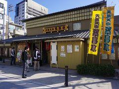 ●繫昌亭@大阪天満宮界隈  駅から歩いて大阪天満宮に向かう途中、天満宮のすぐそばに、繫昌亭がありました。落語の寄席ですね。 NHKの朝ドラ「ちりとてちん」を思い出してしまいます。 あのドラマ、笑って泣いたなぁ。 今でも一番大好きな朝ドラです。