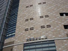 ●大阪歴史博物館@NKH大阪放送局界隈  大阪の歴史を学ぶならここですね。 大阪歴史博物館。 ここには、上階に先ほどの難波宮の大極殿内部が原寸大で復元されている空間があるそうです。そして難波宮も見渡せるようです。 興味のある方は是非。