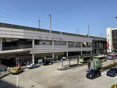 JR王子駅。
