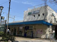 20分ほど歩いて上中里駅に着きました。  都会の駅としてはかなり小さい駅です。
