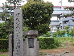 梅屋敷跡 駅の改札を出て右、第一京浜沿いを少し蒲田方面へ行きます。