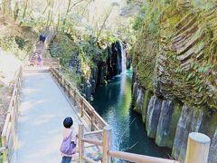 宮崎でGeo Site(ジオサイト)といえば、誰もが思いつくのは高千穂峡。  アマテラス(天照大御神)の孫であるニニギ(邇邇芸命)が天孫降臨で降りたった場所が高千穂であり、高千穂峡の切り立つ岩の景色が、その伝説に更に真実味を加えている。