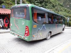 緑でマチュピチュっぽいバス