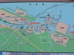 モロヘイヤ麺のランチのあとは 再び後輩氏に連れられて秋田港方面へ。