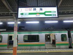 6:15 川崎から1時間30分。 熱海に着きました。