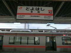 9:48 川崎から5時間。 沼津から3時間‥  愛知県の豊橋に着きました。 さて、お次の列車は‥