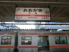 11:18 豊橋から1時間26分。 岐阜県の大垣に着きました。