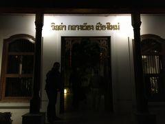チェンマイに戻ってきました。 今夜泊まる「Villa Klang Wiang(ヴィラクランワン)」まで送ってもらいツアーは終了。前回チェンマイで泊まったホテルとよく似た名前のホテルです。もしかすると経営者が同じかも・・?何となく似ていました。