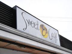 5日目です。  この日の朝食は、ずっと気になっていたSweet E's Cafeへ。 ヒルトンハワイアンビレッジからタクシーで20ドルちょいでした。