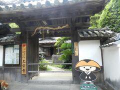 真言宗の寺院なので、門前にいるお坊さんキャラは「こうやくん」というお名前のようです。