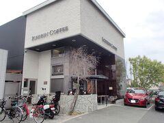 紫陽花鑑賞の後はお茶タイム!♪ 箕面市にある『一凛珈琲箕面本店(イチリンカフェ)』に行きました。