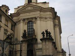 聖キリル&聖メトディウス教会