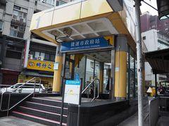 Googleだと永廉街から行きたいお店は市政府駅のが近いと出たので、こっちに来ました