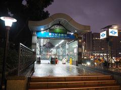 国父紀念館駅からホテル戻る前にどっかで食べてからホテルに戻ろうと。。。