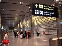 戻ってきましたハマド国際空港。  やっぱりヨーロッパから中東までって結構近いんですね。 日本人からしたら日本からバンコクくらいの距離。 でも近さの割には「同じアジア」とはだいぶ違う明らかな文化圏の違いが見られるのが楽しいなぁ…。