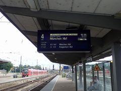 アウクスブルク中央駅