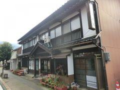 津和野には、駅前旅館/民宿が2軒あります。 こちらは、星旅館。 趣がある建物ですね。