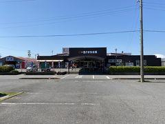 開店すぐなのでお客は少なく商品も少なかったです。