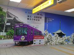 お次の目的地の駅で京都発見!!外国で故郷のパネル見るとは思わんかったなぁ^^  そー言えば、京福電車とも提携?フューチャリングしてる(笑)