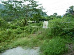 線路や鉄橋が結構残っていますが、さすがに踏切であったところは(当然ですが)がっちりとガードしており、さすがに廃線の現実を認識させられます。  実は、竹駅は過ぎてしまっています。 道路沿いのすぐのところにあるのですが。 画像は、竹駅から、ちょっと先に進んだところ。  なお、位置情報は竹駅にしております。