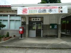 街の中心は隣の粕淵駅周辺ですが、三江線の拠点となっているのは、この浜原駅。 浜原駅での折り返し便などもあったはず。