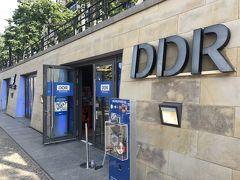 DDR博物館。