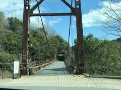 早川橋梁。