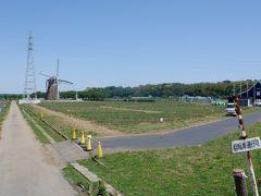 オランダ風車リーフデ
