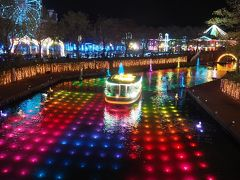 光と運河のパレードショー