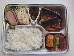 神戸市西区 「古長」のランチ弁当  塩サバ弁当