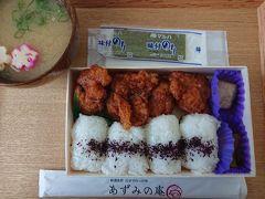 神戸市西区「あずみの庵」  10割そばが美味しいお店ですが  通常営業はお休みして  店頭でお弁当を販売されていました