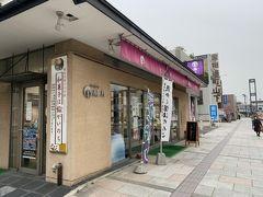 郷土菓子司 勝月 本店