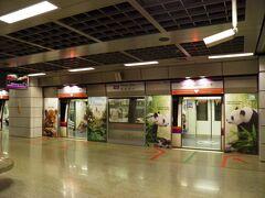 クラーク・キーの駅から地下鉄に乗車。