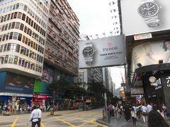 4日目は香港へ戻ります。