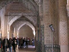 東側には諸王の間があり、3つの正方形の部屋、2つの長方形の部屋、両端のアルコーブの7つの空間に区切られている。