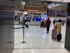 羽田空港からリムジンバスを乗り継いで相棒と息子2人は別便で成田空港へ。 こちらは、ゆっくり都内から。 んで、成田空港のスタバで待ち合わせ