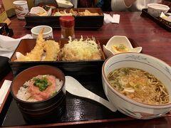 いつも海外へ行く時はなんとなく我家は和食を食べる習慣がある