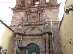 ラコンパニーアデヘススの塔
