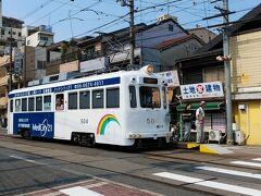 阪堺電車。