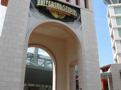こちらのゲートもハリウッドでおなじみ。