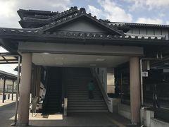 今回の散策は、JR法隆寺駅から出発します。