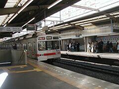 横浜駅下りホーム 途中下車します。  今は地上にある横浜駅ホームも、2月1日からは地下ホームになります。