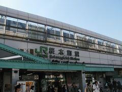 こちらはランドマークタワー側のJR桜木町駅です。
