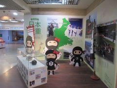 台北地下街の一角にあった三重県の観光PRブース。 伊賀忍者は、今や台湾はもちろんのこと世界中で大人気といいます。