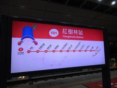 淡海ライトレール紅樹林駅ホームの路線図。 現在は第一期区間である緑山線の10駅7.34Kmが開業したところです。